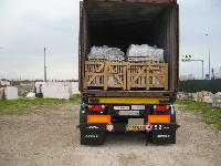 SHIPMENT WITH COURIERS OF HIGHEST <br> WITH GUARANTEE AND ASSURANCE TILL THE DELIVERY.